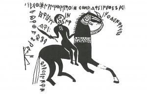 """La lengua ibérica.Vaso de Lliria """"El caballo"""""""