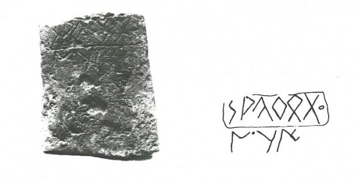Panegíricos (II).Estela de Benassal.