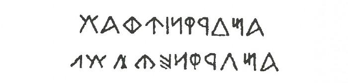 Amor (II).Inscripción de plata