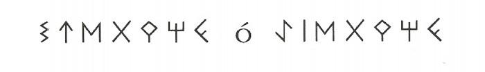Amor (V).Anillo de Soses