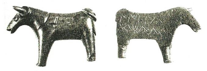 Oriundos (VI).Tésera del toro (Pellón)